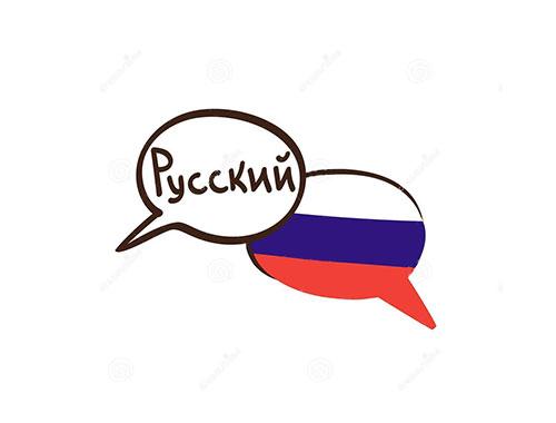 Russian (Y. Podberezskaya)